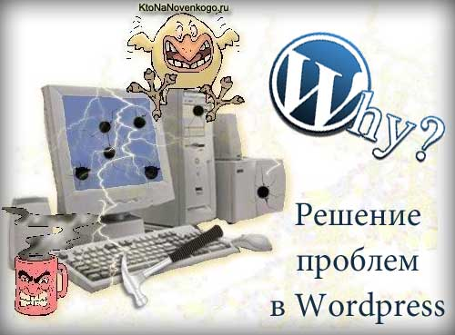 Wp mail smtp настройка