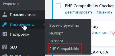 PHP Compatibility