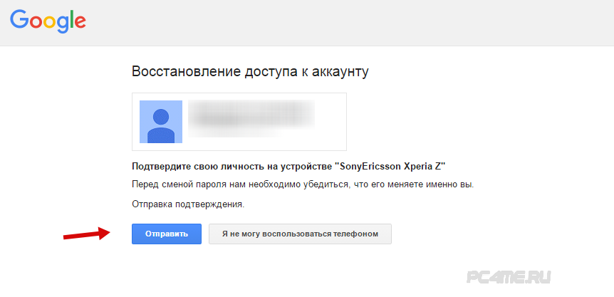 Гугл почта яндекс