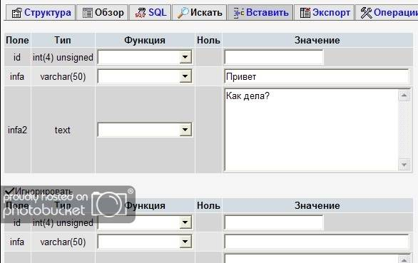 Localhost tools phpmyadmin