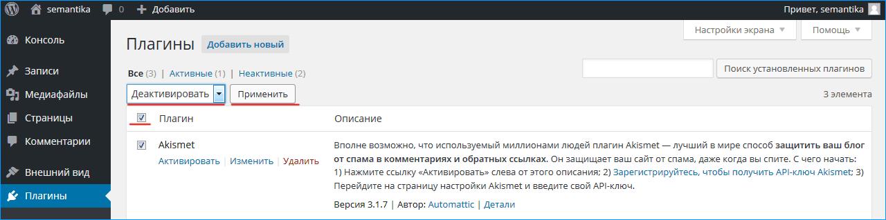 Http status 500 internal server error