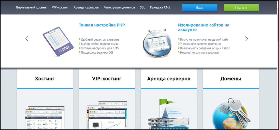 Как установить хостинг для сайта бесплатный хостинг с доменом com