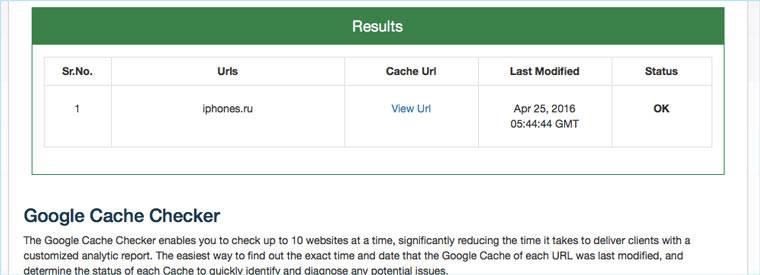 Тест сайта гугл