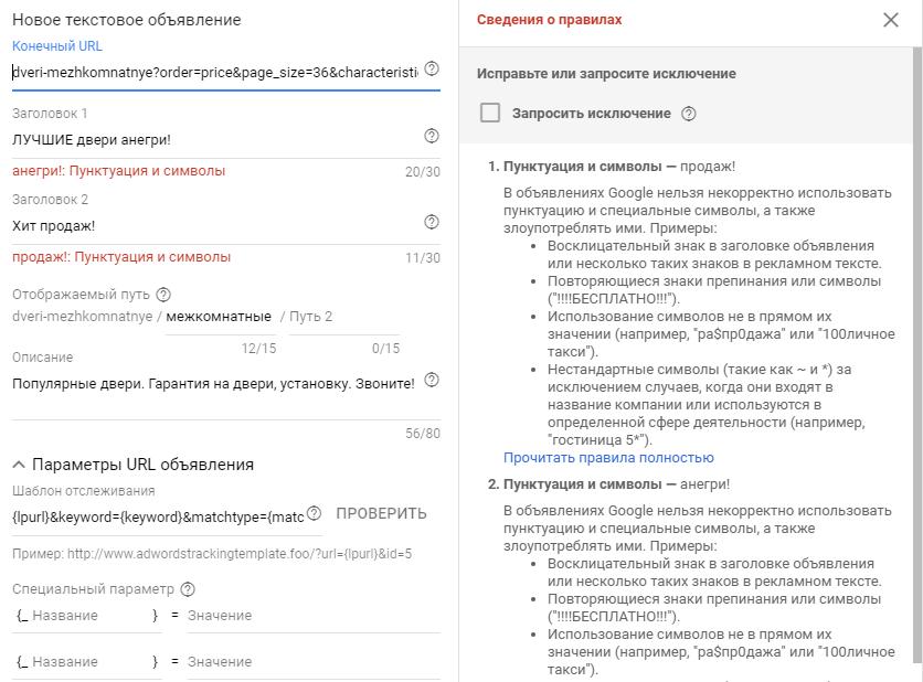 Гугл адвордс или яндекс директ
