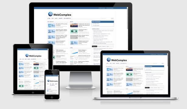 Отображение сайта на различных устройствах