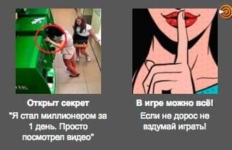 тзерная реклама тизер