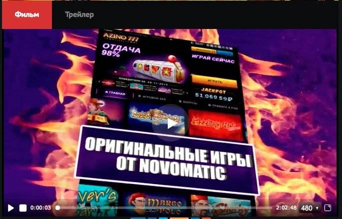 тизерная реклама видео