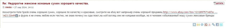 комментарии в форумах