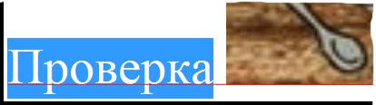 Как вставить картинку в таблицу html
