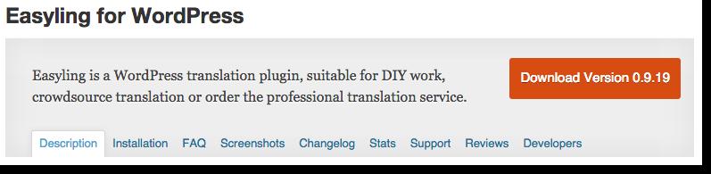 Мультиязычность wordpress