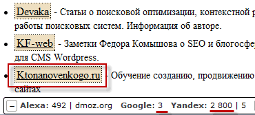 Зарегистрировать сайт в каталоге яндекс