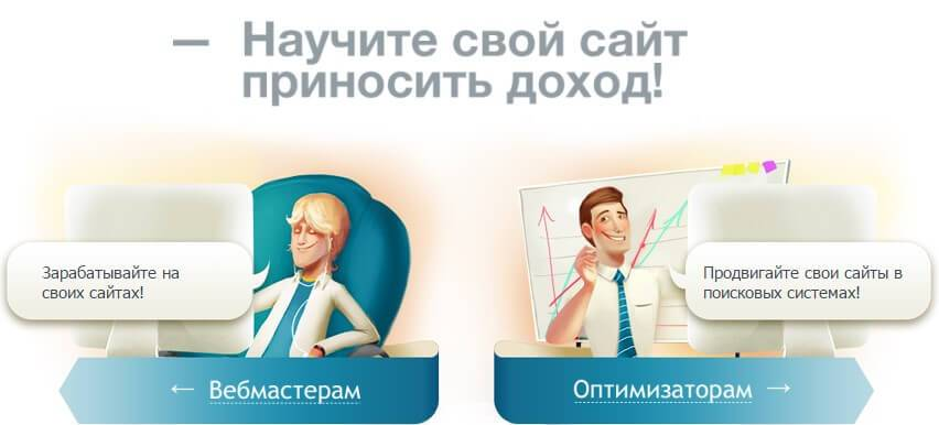 скриншот сайта gogetlinks.net