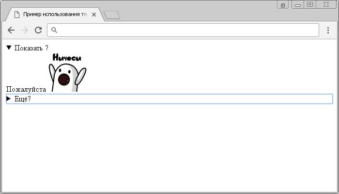 Разметка html5