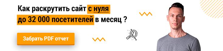 Yandex schema org